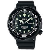 【人文行旅】SEIKO | 精工錶 SBBN035J Prospex 鮪魚罐頭專業運動潛水錶