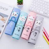 文具盒男女韓國可愛多功能大容量捲筆簾初中學生小學生創意鉛筆袋 金曼麗莎