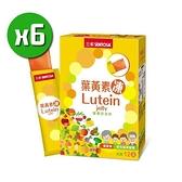 【南紡購物中心】【三多生技】葉黃素凍x6盒(12條/盒)