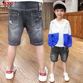 七夕全館85折 男童短褲夏季2018新款兒童牛仔褲薄款褲