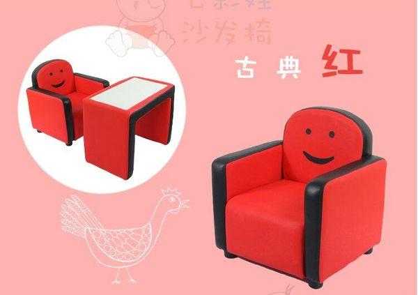 組合-迷你寶寶幼兒園沙發組合可愛單人小沙發-炫彩腳丫折扣店