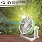 歌林 KOLIN 8吋空氣循環扇(PA-...