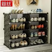 鞋架門口家用宿舍出租屋收納神器多層防塵經濟型歐式簡易收納鞋柜