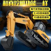 玩具挖掘機充電動合金工程車兒童玩具男孩禮物耐摔大號挖土機BL【免運】