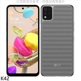 LG樂金【K42】6.6吋四鏡頭(3GB/64GB)智慧型手機