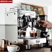 咖啡機 咖啡機意式全半自動泵壓式專業家商用咖啡機T 免運直出