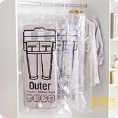 家用棉衣壓縮袋可掛式壓縮袋整理袋衣服壓縮袋【輕奢時代】