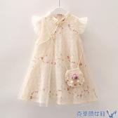 女童禮服 兒童旗袍夏公主連身裙女童蕾絲禮服中國風小孩改良無袖唐裝漢服 快速出貨