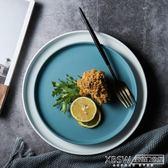 北歐創意家用陶瓷菜盤 西餐盤托盤牛排盤子黑色餐具早餐盤圓平盤CY『新佰數位屋』