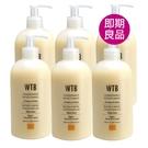 【即期良品】WTB昂賽芙 小麥滋養潤髮乳 500ml 六入組