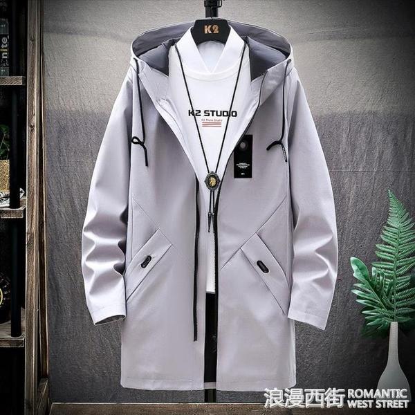 男士外套春秋季2020新款韓版潮流修身帥氣薄款工裝夾克中長款風衣  浪漫西街