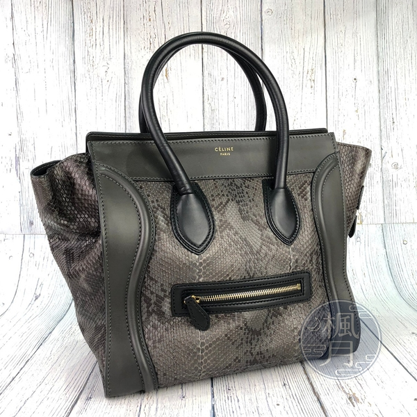 BRAND楓月 CELINE 蛇皮材質 鐵灰色 LUGGAGE MINI 冏包 手提包