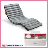【24期0利率】APEX 雅博 多美適3Q 氣墊床 防褥瘡床墊 台灣製 可申請補助