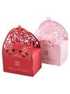 婚禮喜糖盒子創意婚慶喜糖包裝紙盒