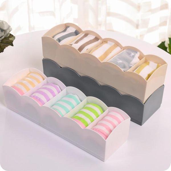 襪子收納盒家用多格裝內衣儲物盒宿舍抽屜式多層塑料放內褲整理盒