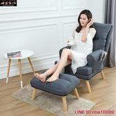 單人沙發簡易懶人沙發椅陽台臥室小沙發迷你喂奶休閒折疊沙發靠背躺椅單人JD CY潮流站