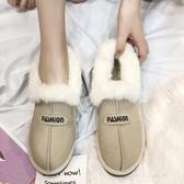 雪地靴-棉鞋女防滑平底秋冬季新款百搭保暖加絨加厚短靴子短筒雪地靴 東川崎町