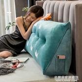 全棉床頭靠墊三角雙人沙發大靠背軟包可拆洗榻榻米床上公主長靠枕 NMS名購居家