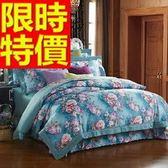 雙人床包組含枕頭套+棉被套+床罩-歐式全棉繡花四件套寢具組17色65i37【時尚巴黎】