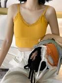 小背心 春秋韓版2020新款外穿泫雅風修身美背短款泫雅風打底小吊帶背心女【快速免運】