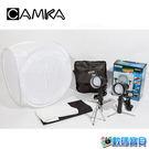 CAMKA LED攝影棚燈 持續燈 40X38X40cm 黑白背景布 2盞7W LED