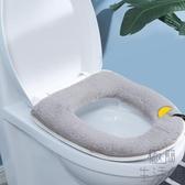 2個裝 馬桶坐墊家用毛絨冬季坐便器墊圈蓋可愛防水坐便套【極簡生活】