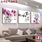 客廳裝飾畫沙發背景墻現代簡約大氣三聯畫新中式墻畫壁畫北歐掛畫
