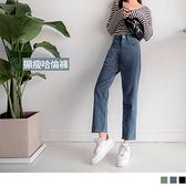 《BA5889-》純色高含棉修身磨毛高腰修飾線哈倫長褲 OB嚴選