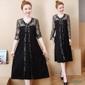 2020新款韓版氣質大碼連身裙胖mm遮肚減齡洋氣顯瘦蕾絲洋裝 EY10051[3C環球數位館]