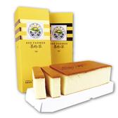 蜂蜜蛋糕280g (蛋糕/蜂蜜/花粉/蜂王乳/蜂膠/蜂產品專賣)【養蜂人家】
