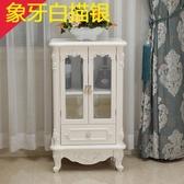紅酒櫃歐式客廳小酒櫃矮帶玻璃門家用裝飾櫃實木帶抽屜簡約整裝LX220V交換禮物
