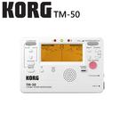 【非凡樂器】KORG TM-50 調音節...