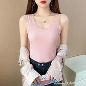 背心上衣蕾絲背心女小花邊螺紋棉新款外穿內搭修身無袖上衣打底衫T恤 快速出貨