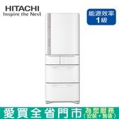HITACHI日立483L五門ECO變頻冰箱RS49HJ-W含配送+安裝(預購)【愛買】