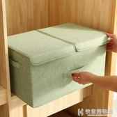 摺疊衣服收納箱布藝宿舍衣物收納盒儲物箱家用整理箱床上收納箱子 NMS快意購物網