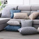 簡約亞麻沙發抱枕床頭靠墊客廳靠枕椅子靠背墊汽車腰枕抱枕套定制