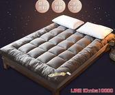 床墊加厚羽絨棉床墊10cm床褥子1.5m1.8m米可折疊床護墊榻榻米雙人墊被 MKS 年終狂歡盛典
