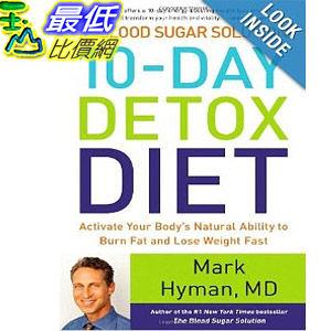 【103玉山網】2014 美國銷書榜單 The Blood Sugar Solution 10-Day Detox Diet  $1012