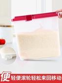 米桶家用20 斤米缸非50 斤裝米桶大米面cf  免運