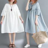 大尺碼洋裝 大碼女裝夏裝洋氣遮肚子顯瘦藏肉高腰娃娃裙寬鬆減齡中長款連身裙