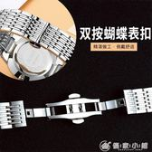 超薄手錶男女錶防水石英非全自動機械錶手錶一對 理想潮社