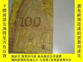 二手書博民逛書店100罕見one Hundred Works of the Na