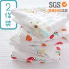 純棉六層紗 手帕 (2入)  紗布巾 純棉紗布小方巾 RA01416 【SGS檢驗合格】好娃娃