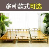 竹床折疊床多功能家用單人1.2成人1.5雙人床