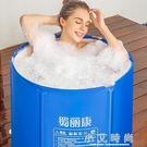 摺疊浴桶塑料大人泡澡桶成人沐浴桶浴缸加厚洗澡盆家用洗澡桶全身 小艾時尚.NMS