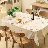 餐桌布 桌巾 桌布 長桌巾 餐墊 防塵蓋布 防塵布 PEVA 可裁剪 防油 小清新印花桌布【Z066】慢思行