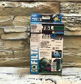 【西高地水族坊】德國JBL去磷酸石 PhosEX ultra 340g