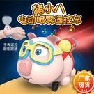 兒童玩具益智玩具兒童電動遙控 卡通電動噴霧玩具汽車禮品 兒童手表遙控車智能跟隨玩具
