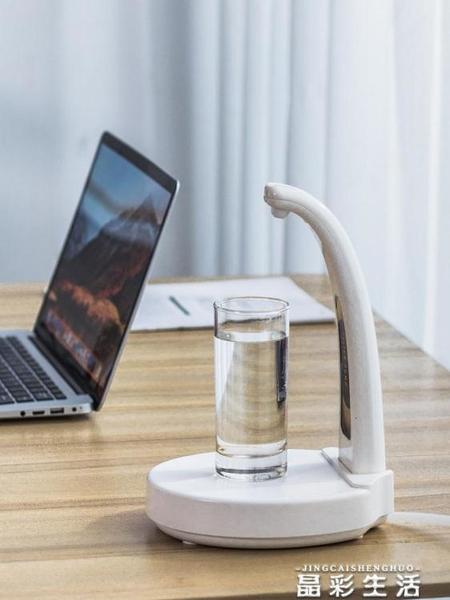 抽水器桶裝水抽水器桌面USB充電純凈飲水機家用壓水器礦泉自動吸上水器 晶彩