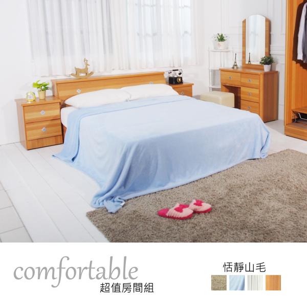 房間組【時尚屋】[WG5]艾麗卡床箱型2件房間組-床箱+掀床1WG5-12W免組裝/免運費/台灣製/床組
